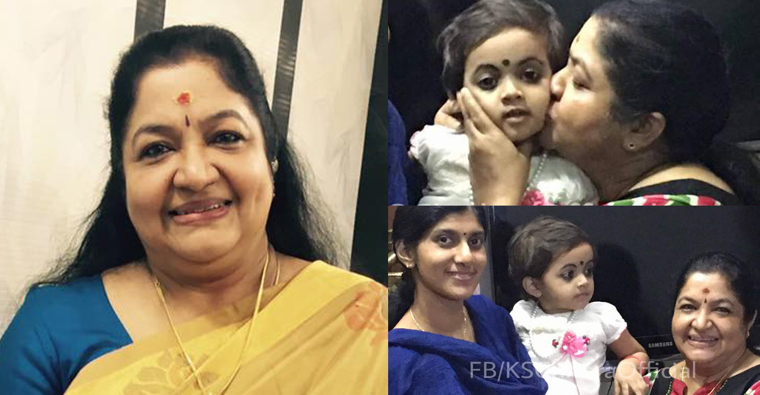 Watch Chithra video