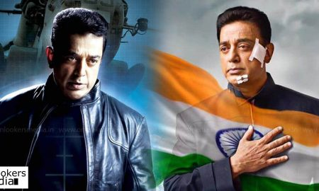 vishwaroopam 2 latest news, vishwaroopam 2 movie, kamal hassan latest news, kamal hassan upcoming movie, kamal hassan new movie, latest tamil news