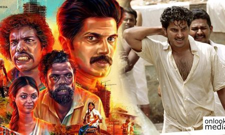 kammattipaadam latest news, dulquer salmaan latest news, vinayakan latest news, rajeev ravi latest news