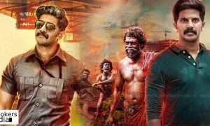 kammattipaadam latest news, dulquer salmaan latest news, vinayakan latest news, p balachandran latest news, new yor indian film festival latest news, kammattipaadam awards