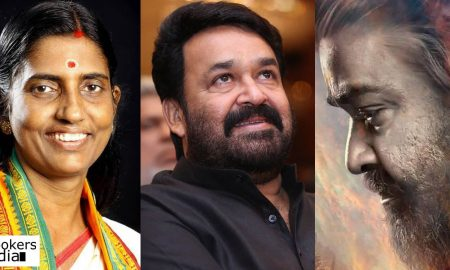 k p sasikala latest news, sasikala teacher latest news, k p sasikala about the mahabharata, k p sasikala about randamoozham, k p sasikala about mohanlal, mohanlal latest news, the mahabharata latest news, randamoozham latest news