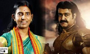the mahabharata latest news, k p sasikala latest news, k p sasikala about the mahabharata, k p sasikala about randamoozham, k p sasikala trolls, k p sasikala trolls on randamoozham