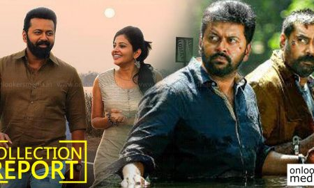 lakshyam latest news, indrajith latest news, biku menon latest news, biju menon new movie, indrajith new movie, lakshyam hit or flop