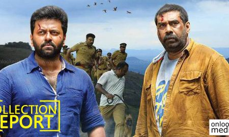 lakshyam latest news, lakshyam first day collection report, lakshyam collection, lakshyam hit or flop, indrajith new movie, biju menon new movie, latest malayalam news, lakshyam malayalam movie