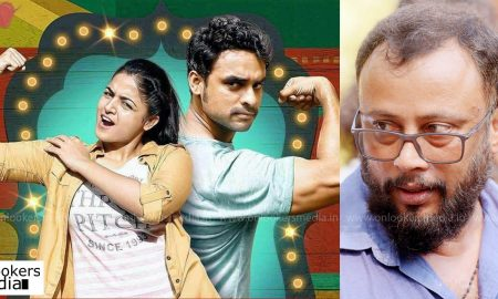 tovino thomas latest news, godha latets news, lal jose latest news, lal jose about godha, basil joseph latest news, godha malayalam movie