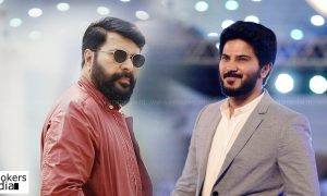 mammootty latest news, mammootty upcoming movie, mammootty nw movie, dulquer latest news, dulquer new movie, dulquer mammootty movie,