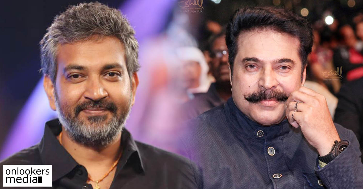 mammootty latest news, ss rajamouli latest news, ss rajamouli upcoming movie, mammootty upcoming movie, mammootty ss rajamouli movie, latest malayalam news
