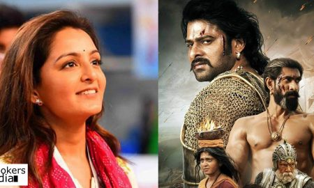 manju warrier latest news, manju warrier about baahubali 2, manju warrier about ss rajamouli, baahubali 2 latest news, ss rajamouuli latest news, prabhas latest news