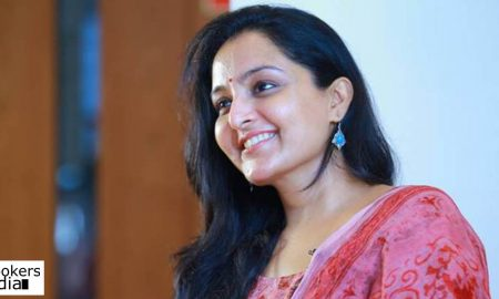 manju warrier latest news, manju warrier upcoming movie, manju warrier new movie, manju warrier in udhaharanam sujatha, udhaharanam sujatha latest news, udhaharanam sujatha malayalam movie