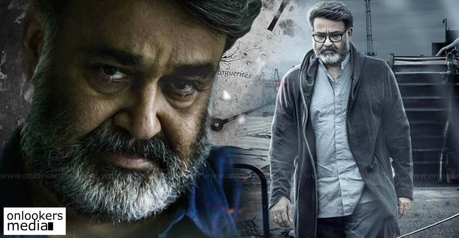 mohanlal latest news, villain latest news, villain malayalam movie, mohanlal latest news, mohanlal upcoming movie, villain release date