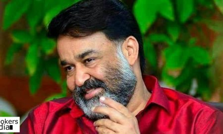 mohanlal latest news, mohanlal upcoming movie, mohanlal lal jose movie, lal jose upcoming movie