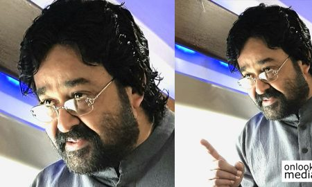 mohanlal ,Mohanlal sporting a new look , Lal Jose new movie look , Velipadinte Pusthakam mohanlal s new look , mohanlal new movie look , Velipadinte Pusthakam first look ,mohanlal new images, mohanlal new photos