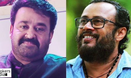 mohanlal latest news, mohanlal laljose movie, mohanlal upcoming movie, mohanlal new movie, latest malayalam news, lal jose latest news, lal jose new movie, lal jose upcoming movie
