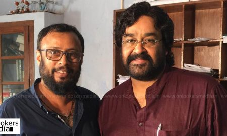 mohanlal latest news, lal jose latest news, mohanlal upcoming movie, lal jose upcoming movie, mohanlal lal jose movie, velipadinte pusthakam latest news, velipadinte pusthakam movie