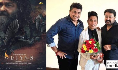 odiyan latest new, mohanlal latest news, mohanlal upcoming movie, peter hein latest news, peter hein upcoming movie