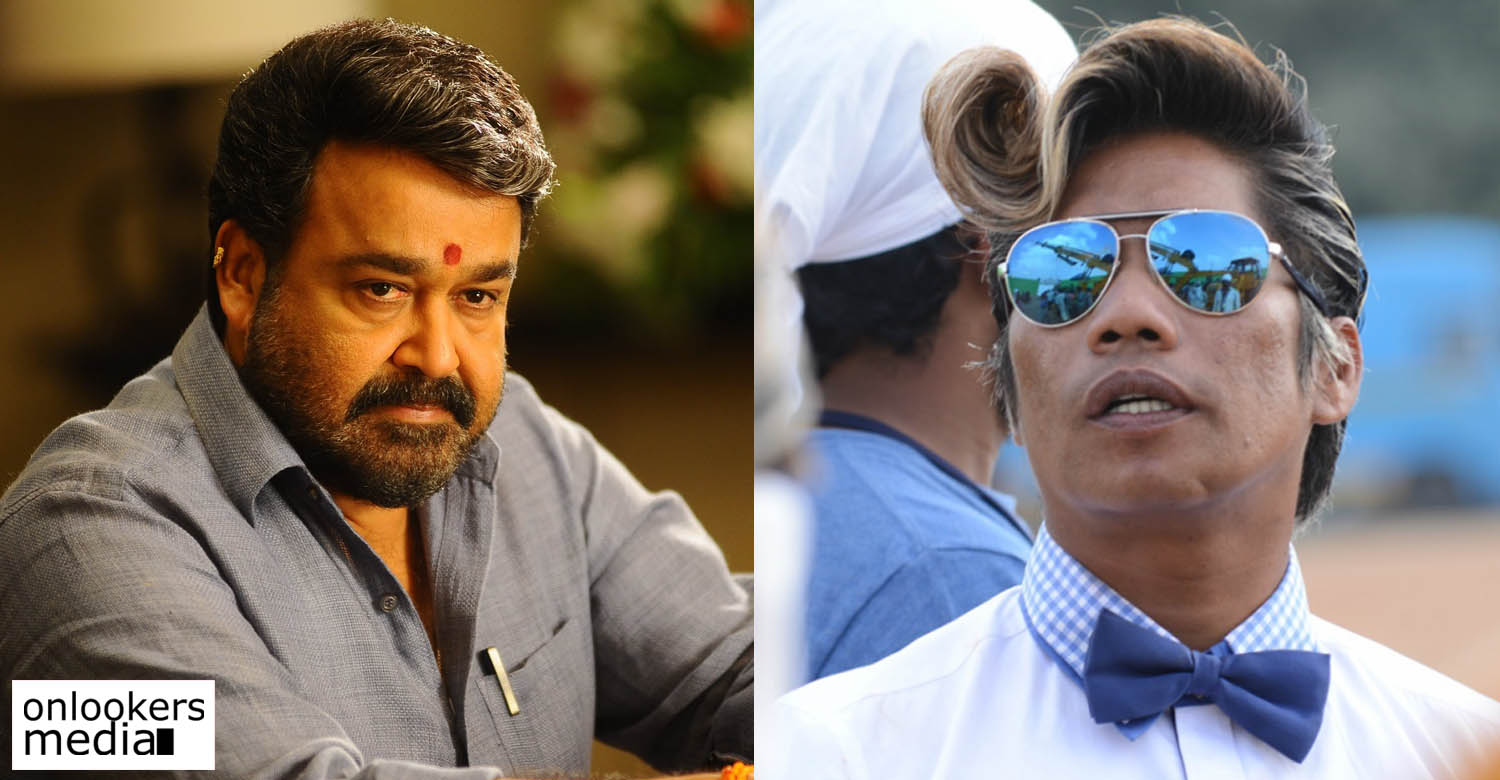 mohanlal latest news, mohanlal upcoming movie, peter hein latest news, peter hein upcoming movie, latest malayalam news, mohanlal peter hein movie