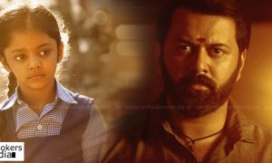 indrajith latest news, Nakshatra indrajith latest news, indrajith daughter in tiyaan movie, tiyaan latest news, tiyaan big budget movie, prithviraj upcoming movie, murali gopy upcoming movie