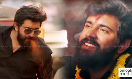 richie latest news, richie teaser, nivin pauly latest news, nivin pauly tamil movie, nivin pauly upcoming movie