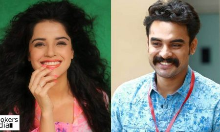 tovino thomas latest news, tovino thomas tamil movie, tovino thomas upcoming movie, pia bajpai latest news, pia bajpai upcoming movie, pia bajpai with tovino thomas