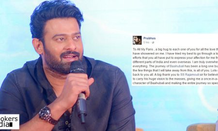 prabhas latest news, baahubali 2 latest news, prabhas about baahubali 2, prabhas thanking fans, prabhas upcoming movie, ss rajamouli latest news
