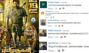 pulimurugan latest news, pulimurugan tamil movie, pulimurugan tamil trailer, mohanlal latest news