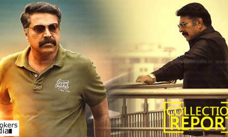 mammootty latest news, puthan panam latest news mammootty new movie, puthan panam 30 day collection report, puthan panam kerala collection