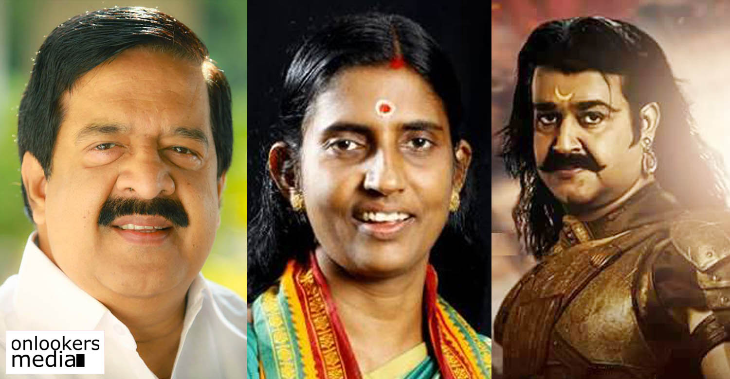 ramesh chennithala latest news, ramesh chennithala about k p sasiala, k p sasikala latest news, ramesh chennithala about the mahabharata issue, the mahabharata movie, mohanlal latest news