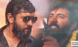 nivin pauly latest news, nivin pauly upcoming movie, richie latest news, richie tamil movie, nivin pauly tamil movie, richie teaser, richie teaser records