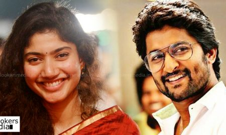 nani latest news, nani upcoming movie, sai pallavi latest news, sai pallavi upcoming movie, sai pallavi telugu movie
