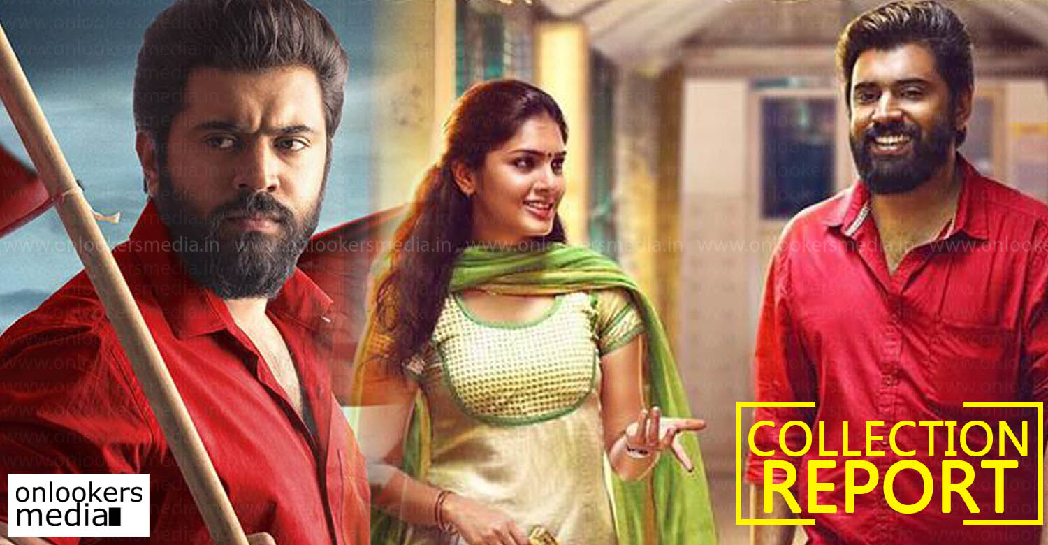 sakhavu latest news, sakhavu collection report, sakhavu kerala box office collection, nivin pauly latest news, nivin pauly new movie, sakhavu 21 days collection