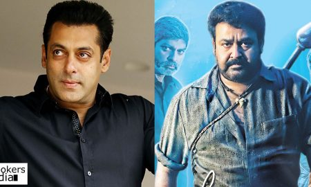 pulimurugan latest news, salman khan latest news, salman khan upcoming movie, salman khan about mohanlal, salman khan about pulimurugan