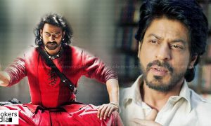 shah rukh khan latest news, shah rukh khan about baahubali 2, ss rajamouli latest news, prabhas latest news, baahubali 2 latest news