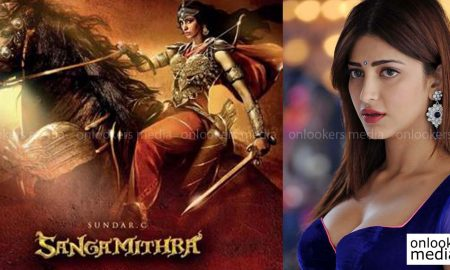 sangamithra, sundar c movie, shruthi haasan in sangamithra movie, latest tamil movie, big budget tamil movie, sangamithra release date