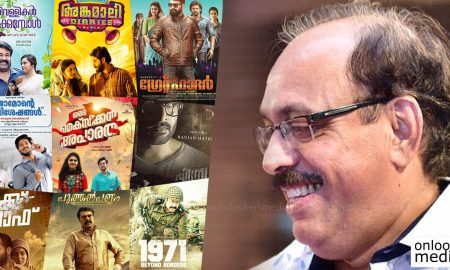 successful malayalam movies 2017, box office success movies 2017, producer suresh kumar latest news, latest malayalam news