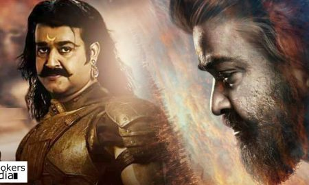 mohanlal latest news, the mahabharata big budget movie, mohanlal upcoming movie, mohanlal new movie, latest malayalam news, the mahabharata big budget movie, br shetty latest news