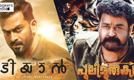 tiyaan latest news, tiyaan big budget movie, prithviraj upcoming movie, indrajith upcoming movie, murali gopy upcoming movie,