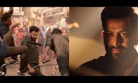 tiyaan latest news, tiyaan trailer, tiyaan big budget movie, prithviraj upcoming movie, murali gopy upcoming movie, indrajith upcoming movie, tiyaan malayalam movie trailer, tiyaan movie