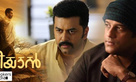 tiyaan latest news, indrajith latest news, indrajith new movie, indrajith upcoming movie, murali gopy latest news, murali gopy upcoming movie