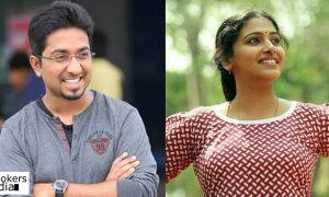 vineeth sreennivasan latest news, anu sithara latest news, anu sithara in aana alaralodalaral, aana alaralodalaral latest news, anu sithara upcoming movie, vineeth sreenivasan upcoming movie