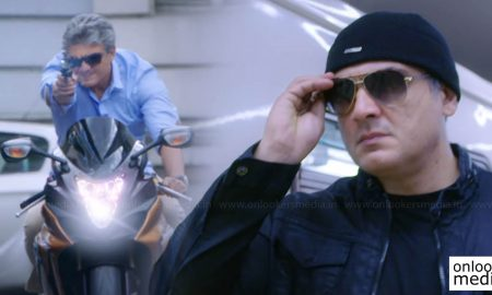 ajith latest news, ajith upcoming movie, vivegam latest news, vivegam teaser, vivegam teaser records, latest tamil news