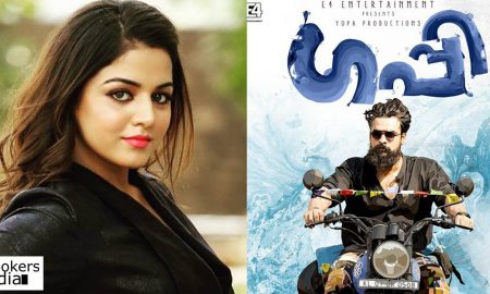 wamiqa gabbi latest news, wamiqa gabbi about tovino thomas, tovino thomas latest news, guppy latest news, godha latest news