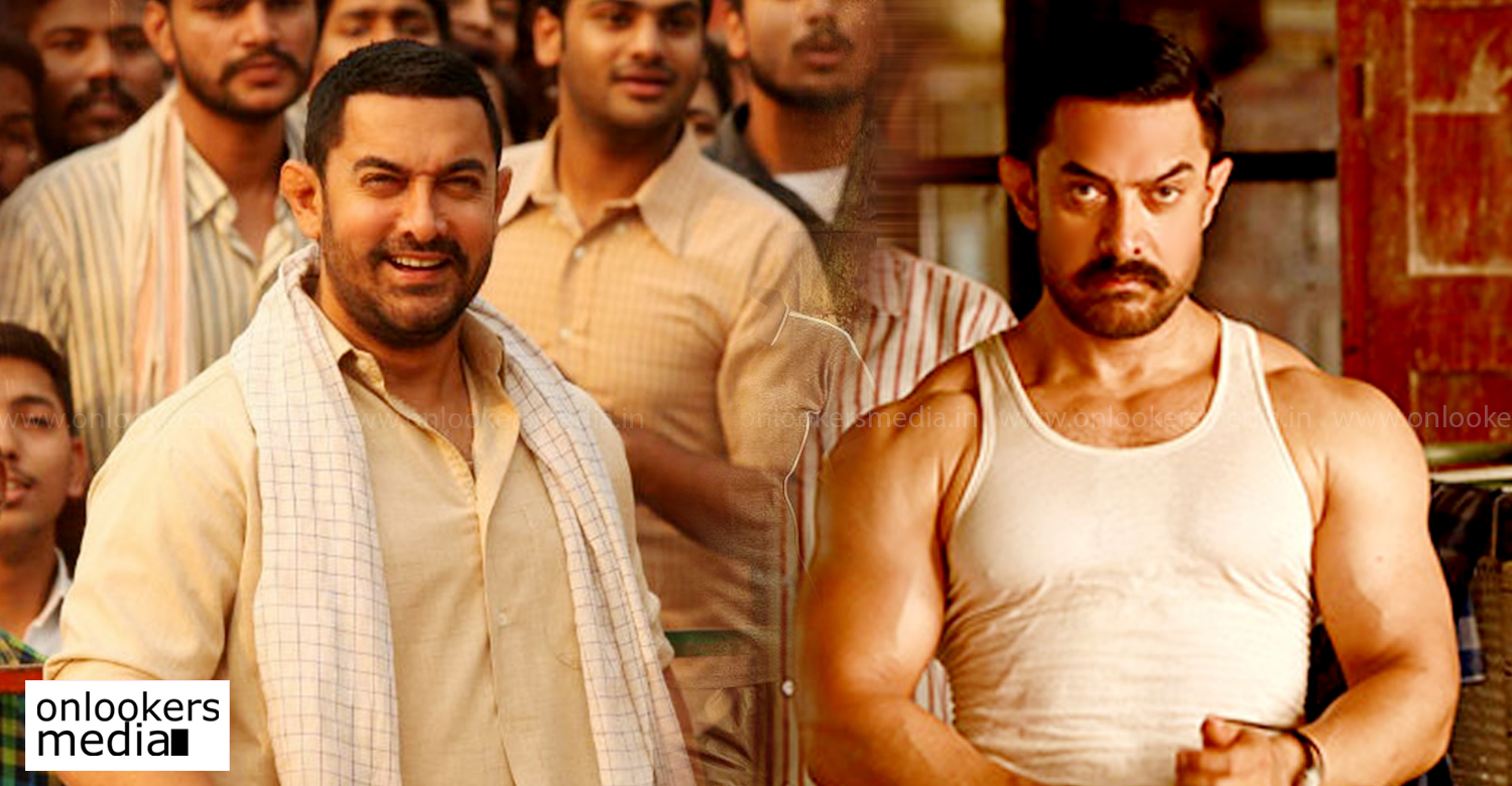 Aamir Khans Dangal Closing In On The Historic Rs 2000 Crore Mark