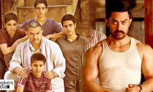 Aamir Khan's Dangal .Aamir Khan ,Dangal ,Dangal movie,Dangal Chinese box office. Dangal worldwide gross ,2000cr collection club,UTV Motion pictures,Dangal stills,Dangal posters