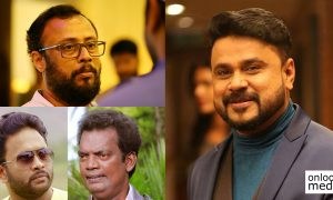 Aju Varghese support Dileep , Salim Kumar support Dileep , Lal Jose support Dileep ,dileep new issue ,dileep pulsar suni issue , dileep pulsar suni case ,laljose about dilleep ,dileep new movie ,dileep new movie news ,dileep new movie stills