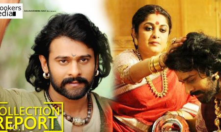 Baahubali 2 , Kerala Box Office Baahubali 2 , Kerala Box Office Baahubali 2 Collection Report, Baahubali 2 Collection Report , Kerala Box Office collection , Baahubali 2 Collection Report 35 Days ,;