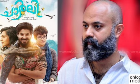 Unni R , writer Unni R ,Charlie writer Unni R ,Munnariyippu ,Munnariyippu writer Unni R ,Oru Bhayankara Kamukan writer,unni R lal jose new movie ,Shebin Becker , producer Shebin Becker Unni R movie mommootty Unni R movie