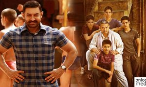 Chinese President impressed by Dangal , Xi Jinping i impressed by Aamir Khan's Dangal ,Aamir Khan's Dangal , Chinese box office Dangal ,Dangal Chinese box office report ,Dangal released 9000 screens in china ,dangal movie stills,dangal movie posters , dangal worldwide collection