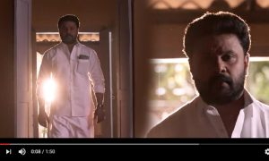 Dileep Ramaleela teaser,new dileep movie, ramaleela teaser ,dileep new movie ,ramaleela new stills ,ramaleela new photos ,ramaleela new posters