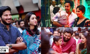 Dulquer Salmaan, Nivin Pauly ,Asif Ali, Dulquer Salmaan kid photo, Nivin Pauly kid photo , Asif Ali kids photo ,Dulquer Salmaan family photos, Nivin Pauly family photos , Asif Ali family photos