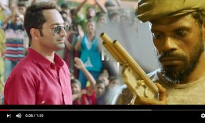 Role Models Trailer ,Role Models malayalam movie trailer, Fahadh Faasil movie trailer, Fahadh Faasil movie role models trailer ,Fahadh Faasil's Role Models trailor ,Srinda Arhaa, Renji Panicker, Seetha ,Namitha Pramod ,Role Models malayalam movie trailer,